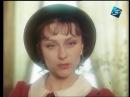 Дияволиця - Острів любові фільм 6-й