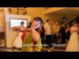 Indian dance | Юлия Рыкалова -