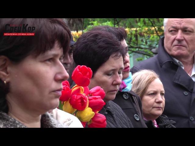 Молитвою вшанували чорнобильців у Сумах