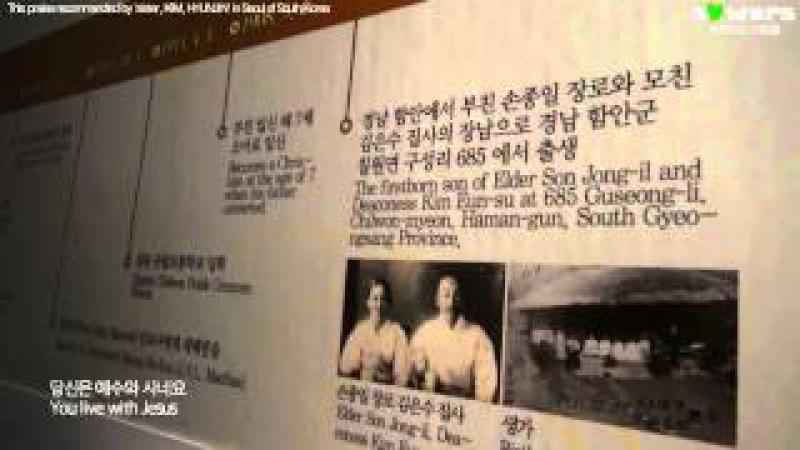 당신은 예수와 사네요(박희영/김지훈) - 박희영, 소록도 손양원 헌정 앨범