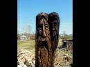 Садово парковая деревянная скульптура из бревна