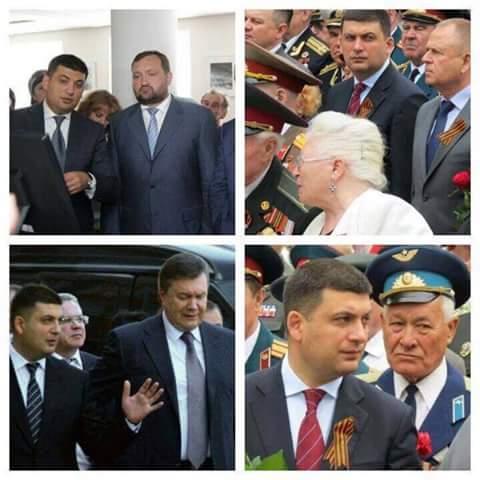 В должности премьера Гройсману нужно будет возглавить БПП, - замглавы АП Ковальчук - Цензор.НЕТ 1713
