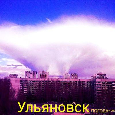 Ульян Погодов