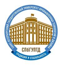 Картинки по запросу Санкт-Петербургского государственного университета промышленных технологий и дизайна