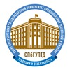 Приёмная комиссия СПбГУПТД