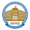 Приемная комиссия СПбГУПТД