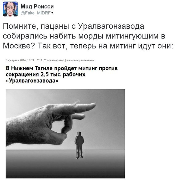 Безопасность ЕС зависит от ситуации в Украине, - премьер Польши Шидло - Цензор.НЕТ 9614