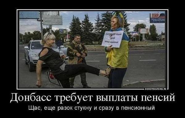 Ситуация на Донбассе остается стабильной. Террористы несколько раз обстреляли наших воинов возле Донецка, - пресс-центр АТО - Цензор.НЕТ 861