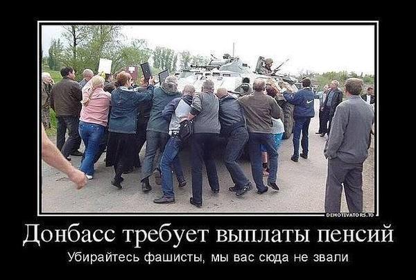 Ситуация на Донбассе остается стабильной. Террористы несколько раз обстреляли наших воинов возле Донецка, - пресс-центр АТО - Цензор.НЕТ 303
