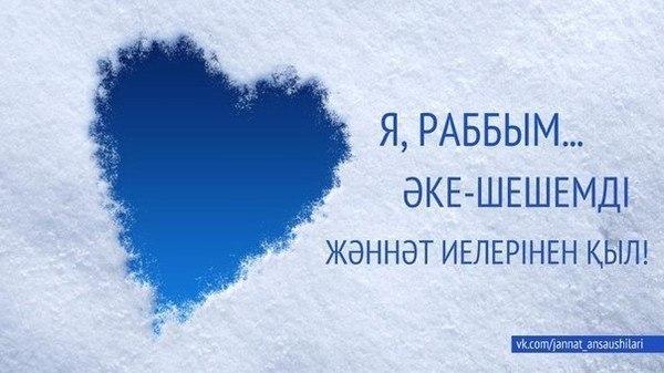 Кенжегул Жамалова - фото №5