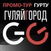 GG Український гурт