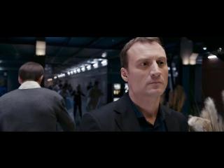 Наследники (Русский трейлер 2015)
