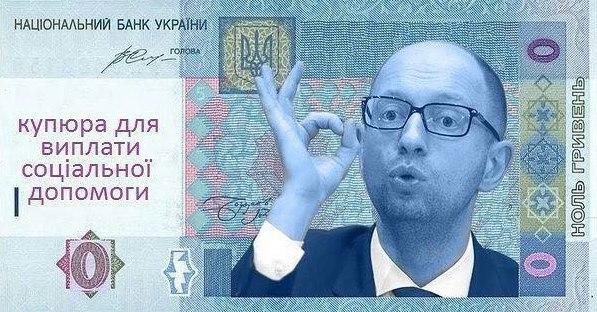 Рада боится голосовать за заочное осуждение Януковича, - Геращенко - Цензор.НЕТ 4887