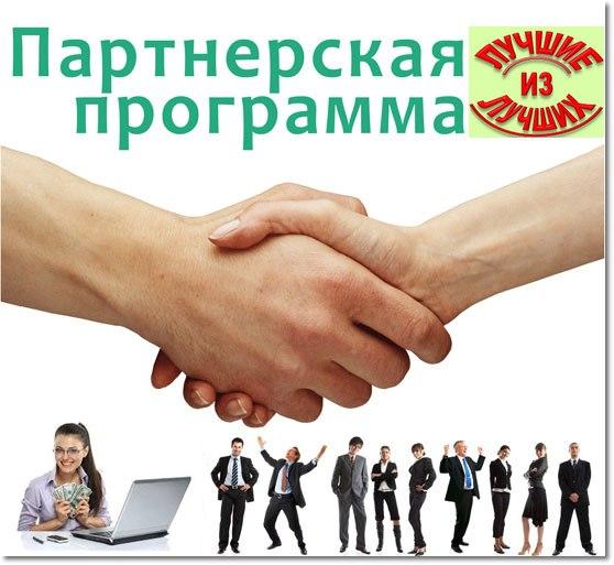 http://cs627123.vk.me/v627123420/3779b/q7PD_KqJmmc.jpg