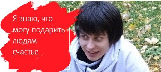 mts ru