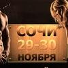 Мистер и Мисс фитнес Россия