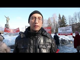 Пикет 27.02.16г. в память Немцова Б.Е. и защиты прав человека в Башкирии