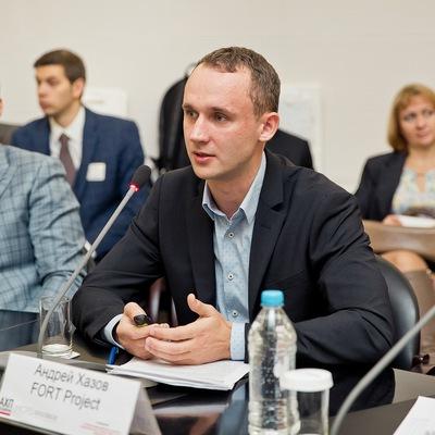 Андрей Хазов