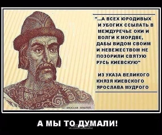 Путин остановится ровно там, где мы его остановим, - Парубий - Цензор.НЕТ 107