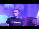 Михаил Борисов(гр.Бутырка) - Прощай тюрьма