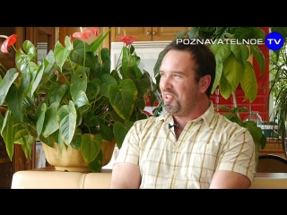 Финансовая культура облапошивания (Познавательное ТВ, Нидас Ундровинас)