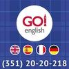 Go! English - Английский язык в Челябинске