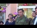Захарченко_ Дети Донбасса будут учиться в нормальных школах