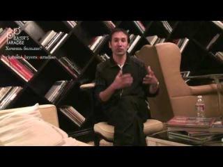 РСД Оззи - Как БЫСТРО перейти к прикосновениям