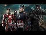 Первый мститель 3: Гражданская война