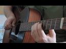 Гитара. Чёрный ворон русская народная песня - Russian folk song guitar cover