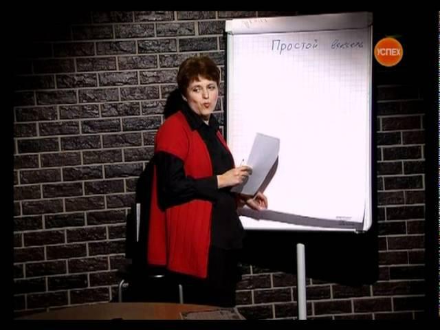 Как составить вексель. Марина Комарова. 80