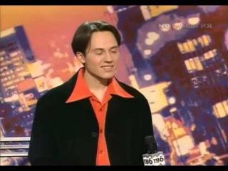 Ария в программе «Акулы пера» - 1996 год