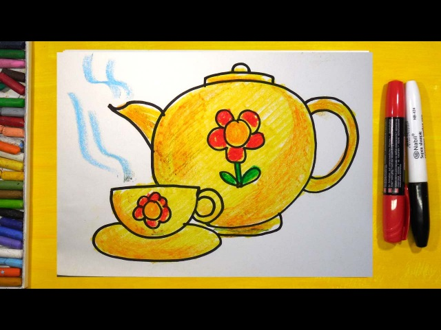 Как нарисовать Чашку и Чайник, Урок рисования для детей от 3 лет | Раскраска