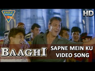 Baaghi Movie || Sapne Mein Video Song || Sanjay Dutt, Manisha Koirala, Aditya || Eagle Hindi Movies