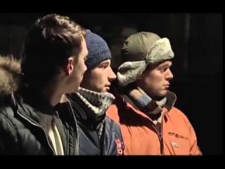 Откройте, Милиция! (2009) - 3 серия
