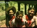 документальный фильм-Пионерское лето (ссср 1952)