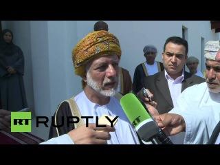 Оман: Состояние залива поддерживает Женевские переговоры по прекращению Сирийского конфликта - Оман МИД.