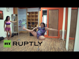 Венесуэла: Знакомства Кармен Уртадо, полюс танцовщица с одной ногой.