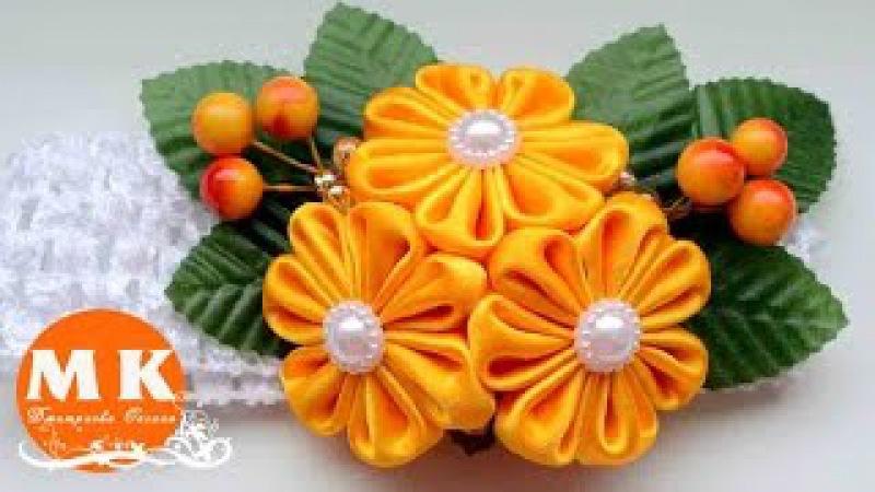 Ютуб цветы из атласных лент