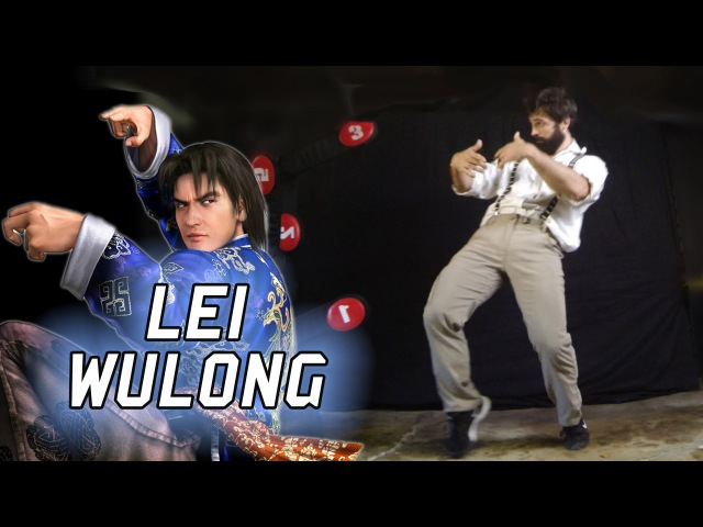 Real Life Tekken - Drunken Boxing with LEI WULONG [Eric Jacobus]