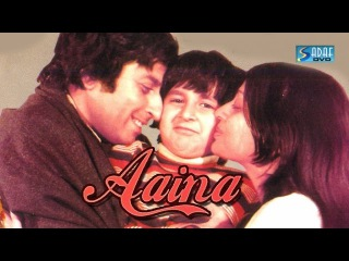 Nadeem And Shabnum - Aaina - Pakistani Urdu Classic Movie 1977