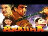 Brahma | Full Hindi Movie | Govinda | Madhoo | Ayesha Julka | Hindi Action Movies | Bollywood Movies