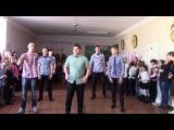 Флешмоб 8 марта в Цюрупинской специализированной школе №4