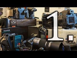 Как выбрать самый лучший фотоаппарат - 1 введение