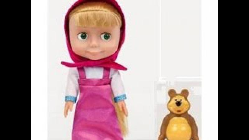 Игрушки Маша и Медведь! Говорящая кукла Маша)