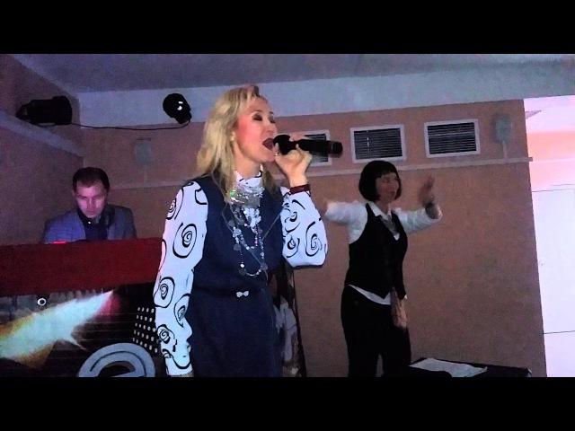 Любовь Быкова.Удмурт дискотека 11.02.2016 ДОЛ Берёзка