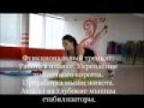 Профессиональная музыка для фитнеса  Kazantip mix 2012