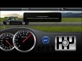 Переключение Mercedes-Benz SLS 6.3 AMG в стиле Макса Гурова