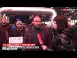 В Москве митингуют против фильма «8 лучших свиданий» с Зеленским