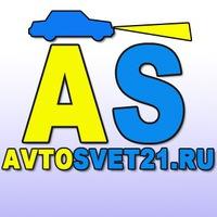 avtosvet21